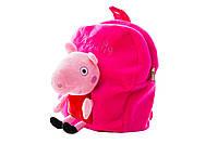 Рюкзак Свинка Пеппа с игрушкой (35 см) розовый и голубой