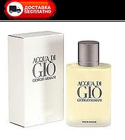 Мужская туалетная вода Giorgio Armani Acqua di Gio pour homme EDT 200 ml