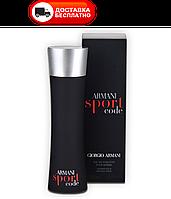 Мужская туалетная вода Giorgio Armani Code Sport EDT 100 ml