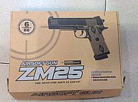 Детский пистолет железный на пульках ZM 25