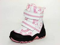 Детская зимняя обувь термо-ботинки B&G TS-RAY155-1064 (Размеры: 22-27)