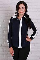 Модная женская блуза-рубашка синего цвета