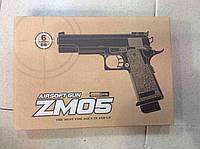 Детский пневматический пистолет ZM 05