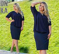 Платье женское классическое больших размеров бат 57 гл
