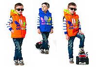 Детские стеганные жилетки для мальчика и девочки АДИДАС 88 ев