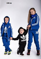 Спортивная одежда ададас детская 168 ев только электрик