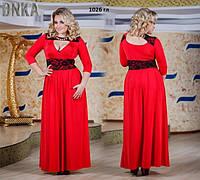 Платье праздничное больших размеров 1026 гл