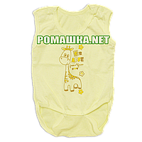 Детский боди-майка р. 62 ткань КУЛИР 100% тонкий хлопок ТМ Алекс 3091 Желтый2