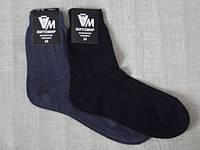 Носки шкарпетки мужские гладь простая 25р, 27р, 29р, хлопок х/б Житомир