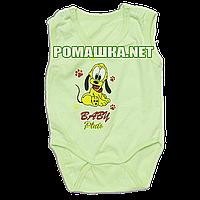 Детский боди-майка р. 74 ткань КУЛИР 100% тонкий хлопок ТМ Алекс 3091 Зеленый