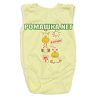 Детский боди-майка р. 80 ткань КУЛИР 100% тонкий хлопок ТМ Алекс 3091 Желтый1