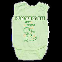 Детский боди-майка р. 86 ткань КУЛИР 100% тонкий хлопок ТМ Алекс 3091 Зеленый1