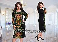 """Модное женское платье """"Elen"""" до 60 размера"""