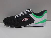 Футбольные кроссовки DUGANA
