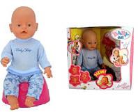 Пупс для детей Беби Борн 8001-10 R, 9 аксессуаров, 9 функций, для детей от 2 лет, упаковка 38х36х17см