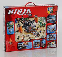 Конструктор Ninjago Цитадель Несчастий. 757 дет.