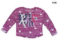 Кофта Кофта My Little Pony для девочки. 4-5, 6-7 летдевочки. 1-2; 3-4; 5-6; 7-8; 9-10; 11-12 лет