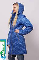 Удлиненная женская демисезонная стеганная куртка