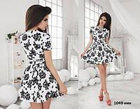 Платье бэби долл 1049 нин
