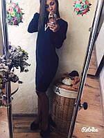 Платье женское до колен Темно-синее с украшением