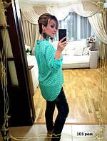 Женская рубашка больших размеров 103 рем
