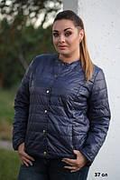 Куртка женская шанель 37 ол размеры с 48 по 52