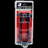 Сошки Bipod Stabilizer BP-39 AM, складная конструкция. Сошки и упоры для оружия
