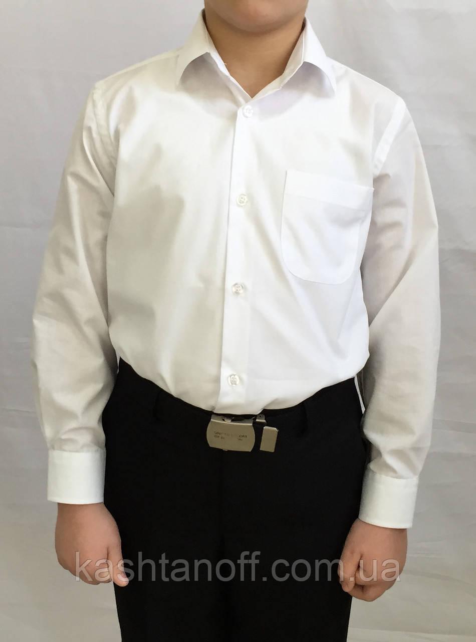 Белая рубашка и брюки