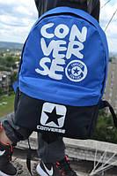 Городской рюкзак Converse синий с черным