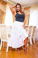 Женская модная юбка MAXI / батал