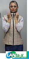Женская жилетка безрукавка на из плащевки
