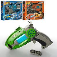 Детская игрушка пистолет проектор 1401-02-03