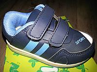 Кроссовки детские для мальчика Размер 23 по стельке 14,5 см