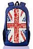 """Подростковый рюкзак """"Great Britain """" (синий)"""