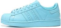 Мужские кроссовки Adidas Superstar Supercolor (Адидас Суперстар) голубые