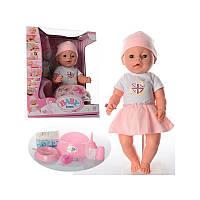 Пупс функциональный Baby Born BL011F-S: аксессуары, 8 функций, звуковые эффекты, 43 см, 3+ лет