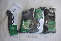 Носки мужские черного и белого цвета упаковка 12шт