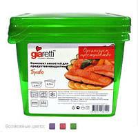 Набор квадратных емкостей с крышками для продуктов 4 предмета едмета Браво Giaretti GR 1036 mix