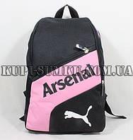 Модный стильный яркий рюкзак для девушек