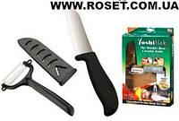 Ножи керамические Йоши Блейд (Yoshi Blade)