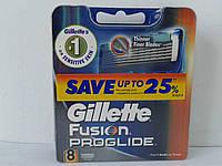 Кассеты мужские для бритья Gillette Fusion Proglide  8 шт. (Жиллетт Фюжин проглейд оригинал Германия)