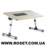 Складной столик для ноутбука Limitless Comfort