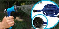 Шланг для полива Xhose  75ft (22,5 метров + насадка)