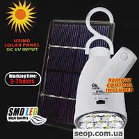 Лампа фонарь на солнечной батарее GD-5007S + пульт