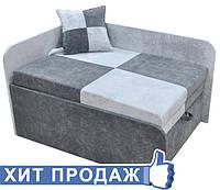 Маленький диванчик Мини