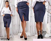 Красивая женская юбка джинсовая большого размера, размеры 48, 50, 52, 54