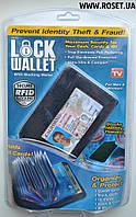 "Органайзер-визитница для карточек ""Lock Walter"""
