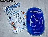 Многоразовый охлаждающий криопакет гелевый