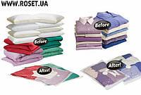 Набор вакуумных пакетов для хранения одежды (7 разноразмерных пакетов в комплекте)