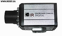 Камера видеонаблюдения CCD Save Camera ST-01 + DVR с записью на карту памяти